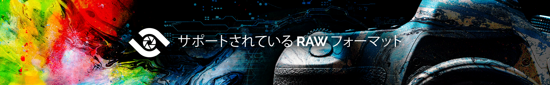 Raw Formats banner